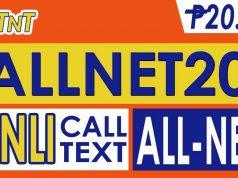 allnet20 tm