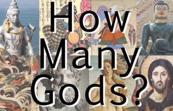 how many gods are there